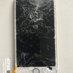 Wimbledon iPhone repair