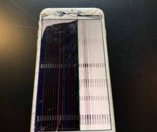 Cracked iPhone Screen Repair in Chelsea - iRepairMan London